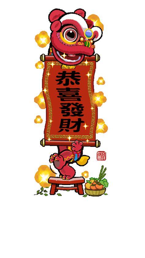 kartu ucapan happy chinese  year   update status  barongsai hingga  babi