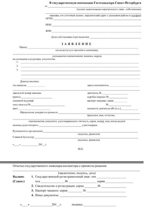 Перечень документов для регистрации квартиры в новостройке