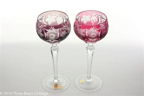 Nachtmann Traube Coloured Lead Crystal Wine Glasses at