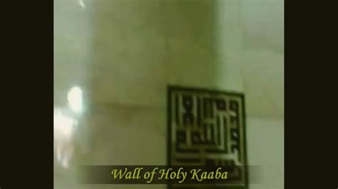 What Does This Symbol From Inside The Kaaba Mean