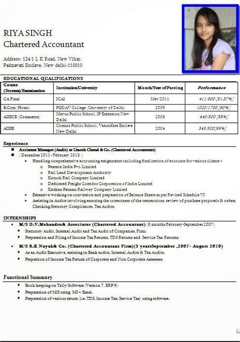 sample resume  teachers  india word format