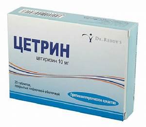?лечение нестероидными противовоспалительными препаратами при простатите