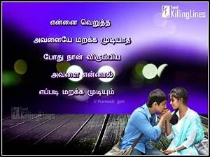True Love Tamil Kavithai - bliblinews.com