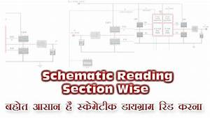 How To Schematic Diagram Reading Section Wise
