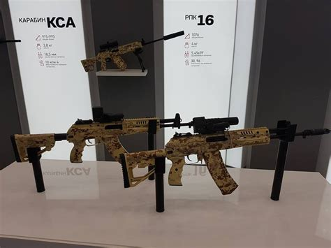 New Russian Contract Ak-12 Mag