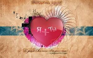 Valentine's Herz Hintergrundbilder