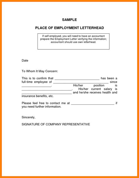 employment letters writing  memo