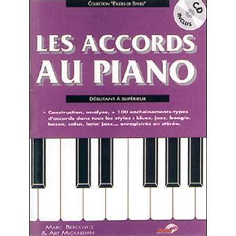 accords au piano debutant  superieur cd livre cd