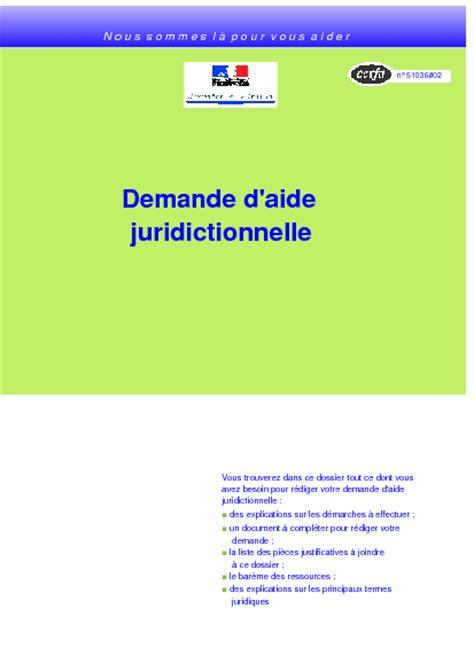 bureau d aide juridictionnelle bordeaux bureau d aide juridictionnelle de 28 images cour de