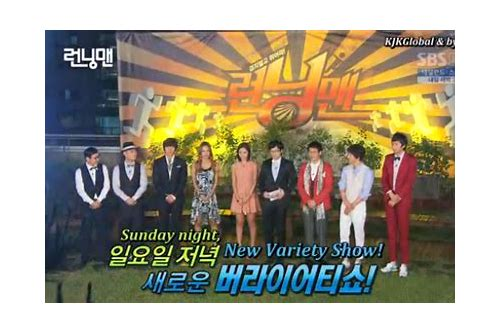 download running man 165 indowebster