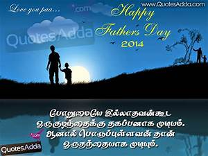 Happy Fathers Day Tamil Quotations | Happy Fathers Day ...