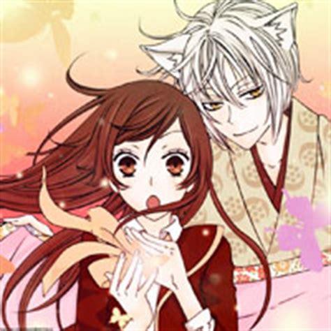 Fruit Basket Anime Ultime Amnesia Vostfr Anime Ultime