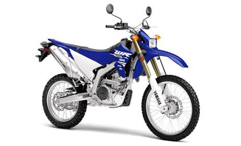 Yamaha Dual Sport Motorcycles