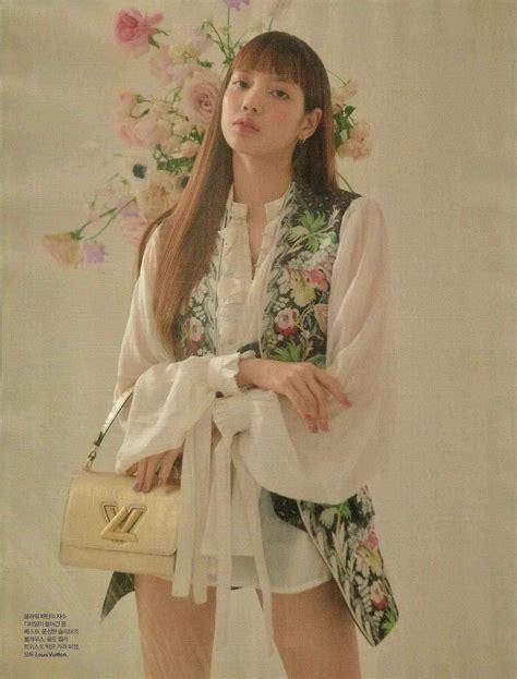 blackpink lisa elle korea magazine photoshoot april