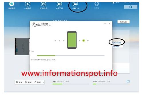 Shuame root app download :: zwaruncouppa