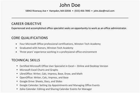 How To List Software Skills On Resume by How To List Office Software Skills On A R 233 Sum 233