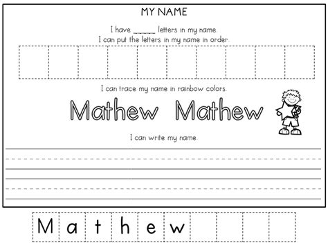 Name Trace Worksheets Printable  Activity Shelter