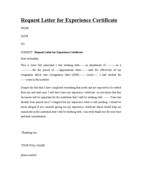request letter  experience certificate