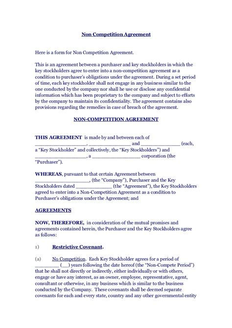 competition agreement