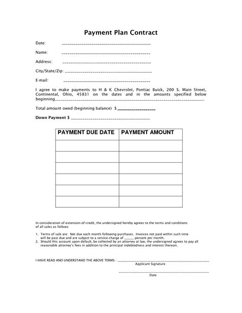 payment contract  printable documents