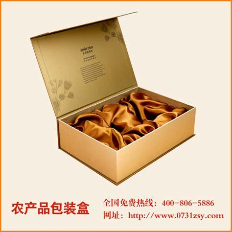 长沙蜂蜜食品包装礼盒印刷_食品包装盒_长沙纸上印包装印刷厂(公司)
