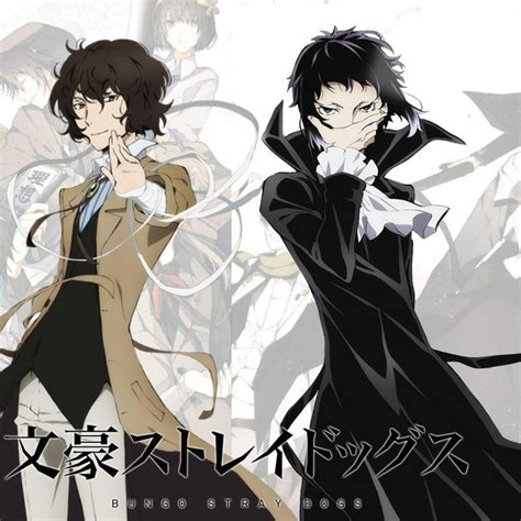 A collection of the top 47 bungou stray dogs wallpapers and backgrounds available for download for free. 10 Latest Bungo Stray Dogs Wallpaper FULL HD 1920×1080 For ...