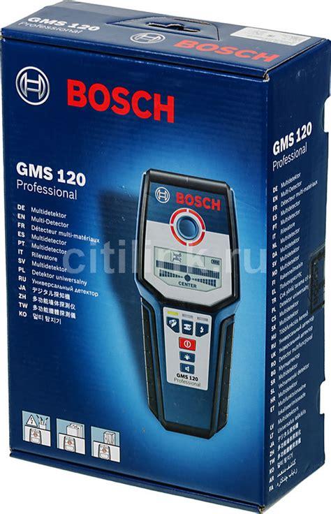 gms 120 professional купить детектор металла bosch gms 120 professional по выгодной цене в интернет магазине ситилинк