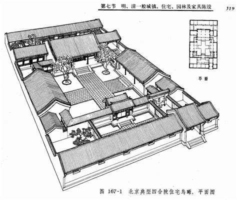 traditional japanese house plans exciting floor plan inspirational pictures japanese traditional