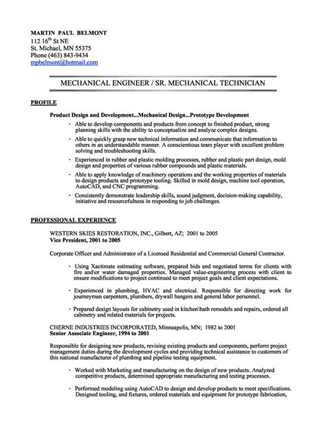 free sle resume for software engineer http www