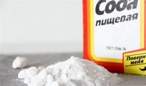 Спрей для похудения fitospray в аптеке