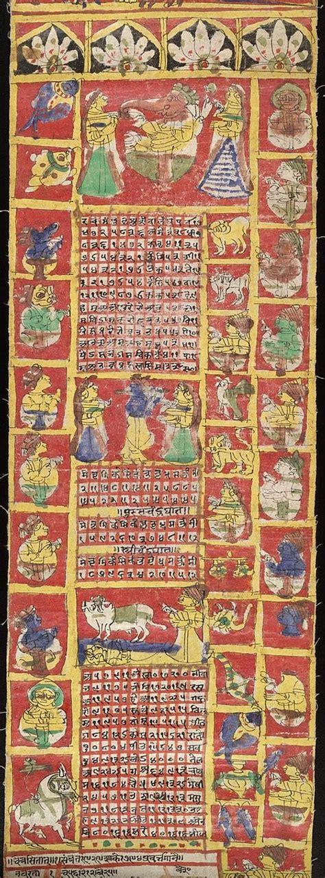ideas hindu calendar pinterest hindu