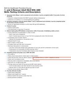 Bls 1 & 2 rescuer adult cpr and aed skills test sheet 2010