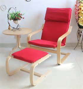 ikea chair recliner armchair balcony lounge chair single