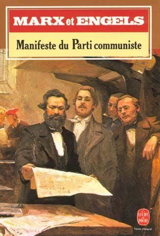 si鑒e du parti communiste fran軋is livre manifeste du parti communiste marx k engels f