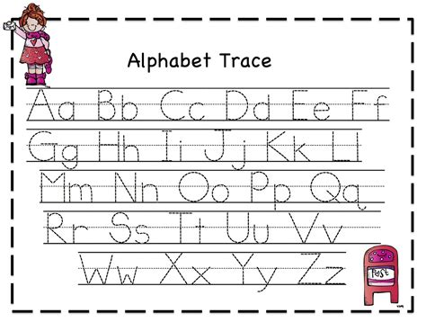 tracing letters worksheet free loving printable