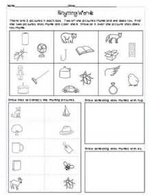 rhyming worksheets by brandi fletcher teachers pay teachers