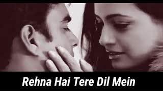 Tere jaane ka gham ringtone. Kaise Me Kahu Tujhse Mp3 Free Download - Hath Chumne Music