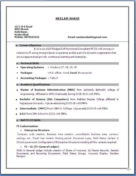 Resume For Experienced by Resume Format For Freshers In Mba Hr