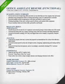 summary for resume for administrative assistant administrative assistant resume sle resume genius intended for administrative assistant