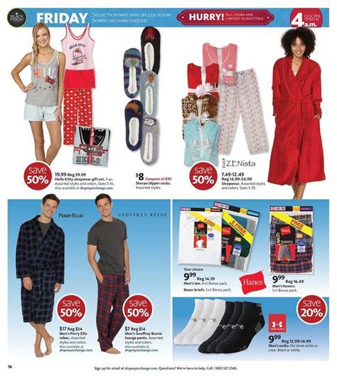 Aafes Military Clothing Sales