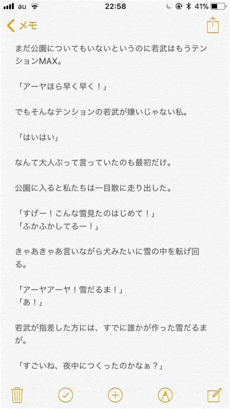 探偵 チーム kz 事件 ノート 小説 嫉妬