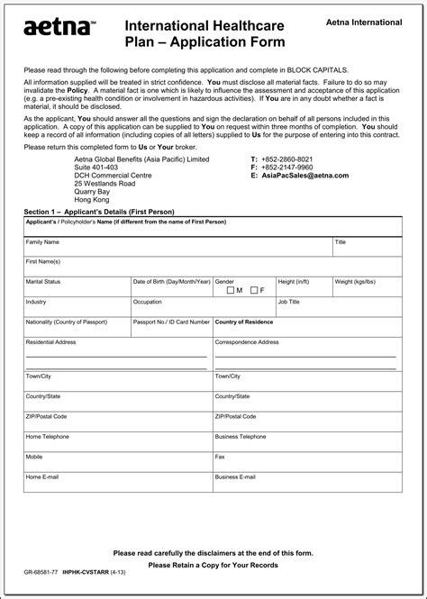 seresto rebate form  form resume examples gxzpr