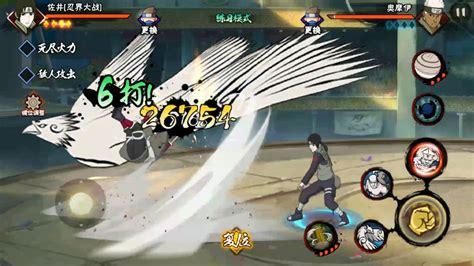 Naruto touchscreen java ware games / temas de naruto para sony ericsson   juegos java. Naruto Mobile 2018 Sai war shinobi. - YouTube