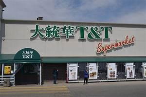 T & T Supermarket - Wikipedia