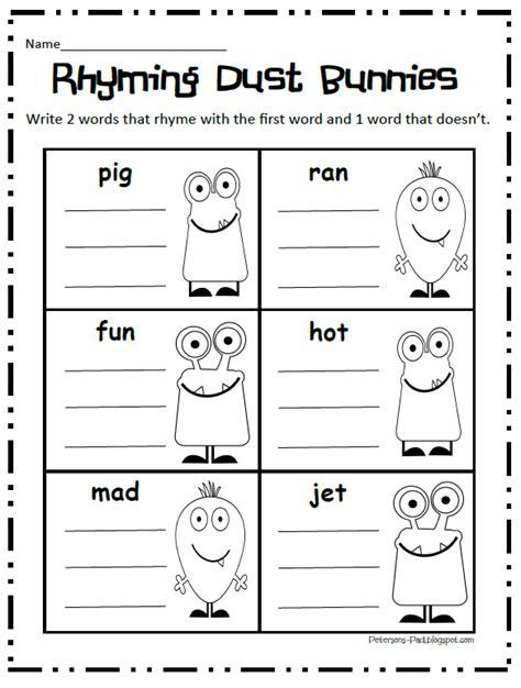 Peterson's Pad Rhyming Fun Freebie
