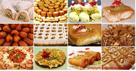 cuisine dessert image gallery lebanese pastries