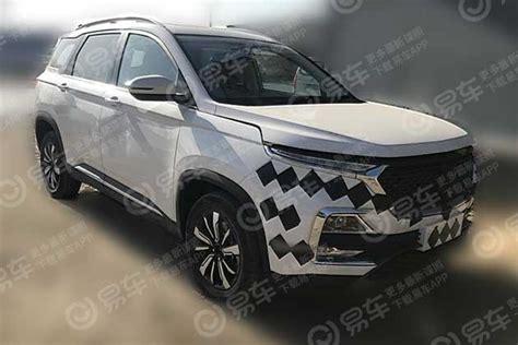 Gambar Mobil Wuling Almaz by Wuling Almaz Belum Dirilis Baojun 530 Malah Facelift