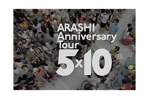 Arashi concert download
