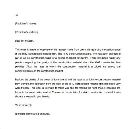 business reference letters