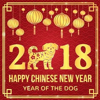 Chinese Happy Dog Animated Greetings Newsletter Card